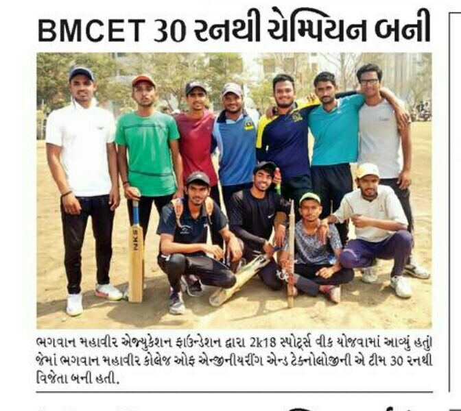 Winner in cricket tournament held in BMEF sports week-2018
